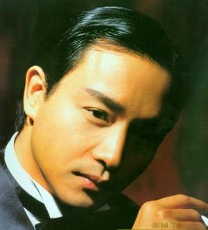 Leslie Cheung 1956-2003