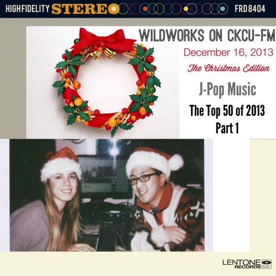 WW Vinyl December 16