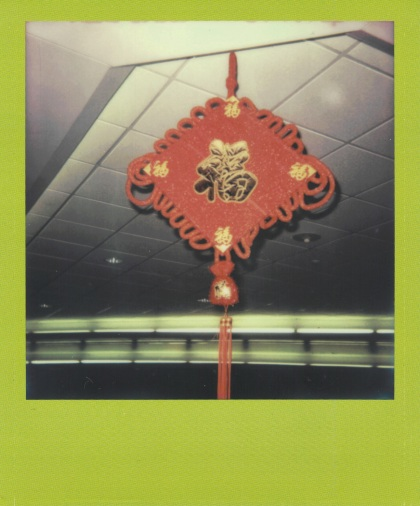 Color Frame IP CNY 2014